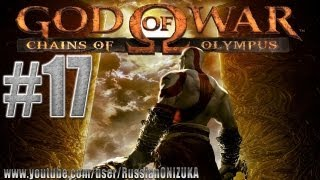 Russian Let's Play - God of War: Chains of Olympus HD #17 - Final