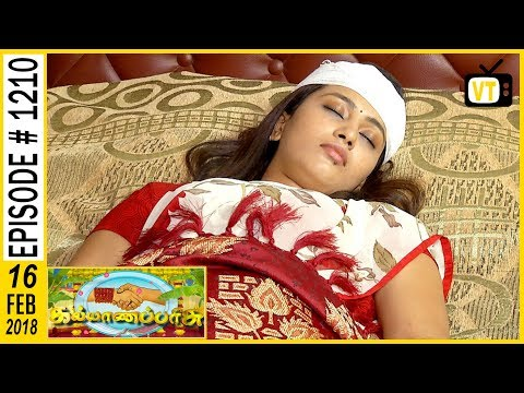 Kalyanaparisu - கல்யாணபரிசு - Tamil Serial | Sun TV | Episode 1210 | 16/02/2018