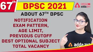 67th  BPSC 2021About 67th BPSC Notification Exam Pattern, Age Limit, Previous Cutoff Best Optional