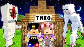 РЕБЕНОК И ДЕВУШКА ВЫЖИВАНИЕ ДОМ НУБА И ПРО  МАЙНКРАФТ В РЕАЛЬНОЙ ЖИЗНИ ВИДЕО ТРОЛЛИНГ Minecraft