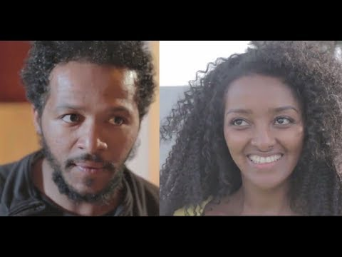 የፈጣሪ ጊዜ ሙሉ ፊልም YeFetari Gize Ethiopian film 2019