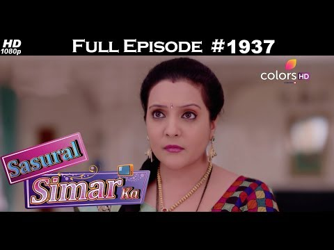 Sasural Simar Ka - 20th September 2017 - ससुराल सिमर का - Full Episode