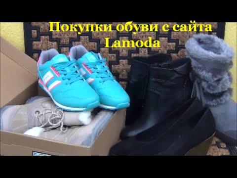 Нова літня колекція Dorothy Perkins на Lamoda.ua! - YouTube