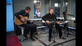 Олег Митяев – Территория (#LIVE Авторадио)