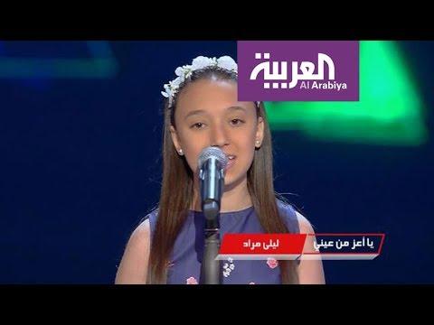 صباح العربية: أم كلثوم في ذا فويس كيدز  - نشر قبل 23 ساعة