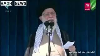 سخنان خامنهای در مورد سفر خارج