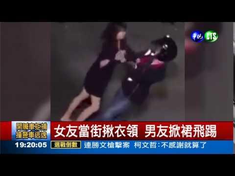 女上男下 (23) -- 暴力情人(18+) 2/2 | Doovi