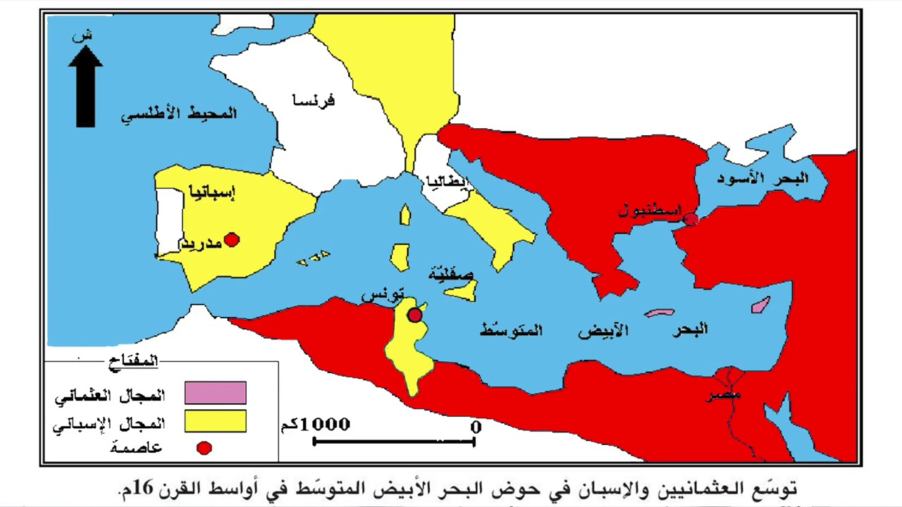 كتاب ليبيا تحت حكم الإسبان ( 1510/1551م)