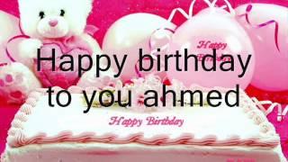 С днем рождения ахмед открытки, приглашение детские юбилей
