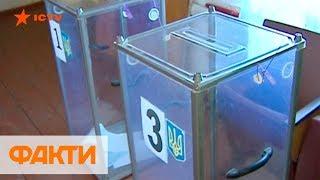 Выборы по-честному: как Украина будет противодействовать внешним вмешательствам