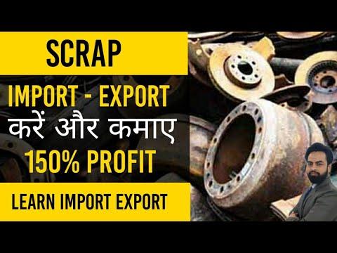 Scrap का Business// 150% Profit #scrapbusiness #businessideas #importexport