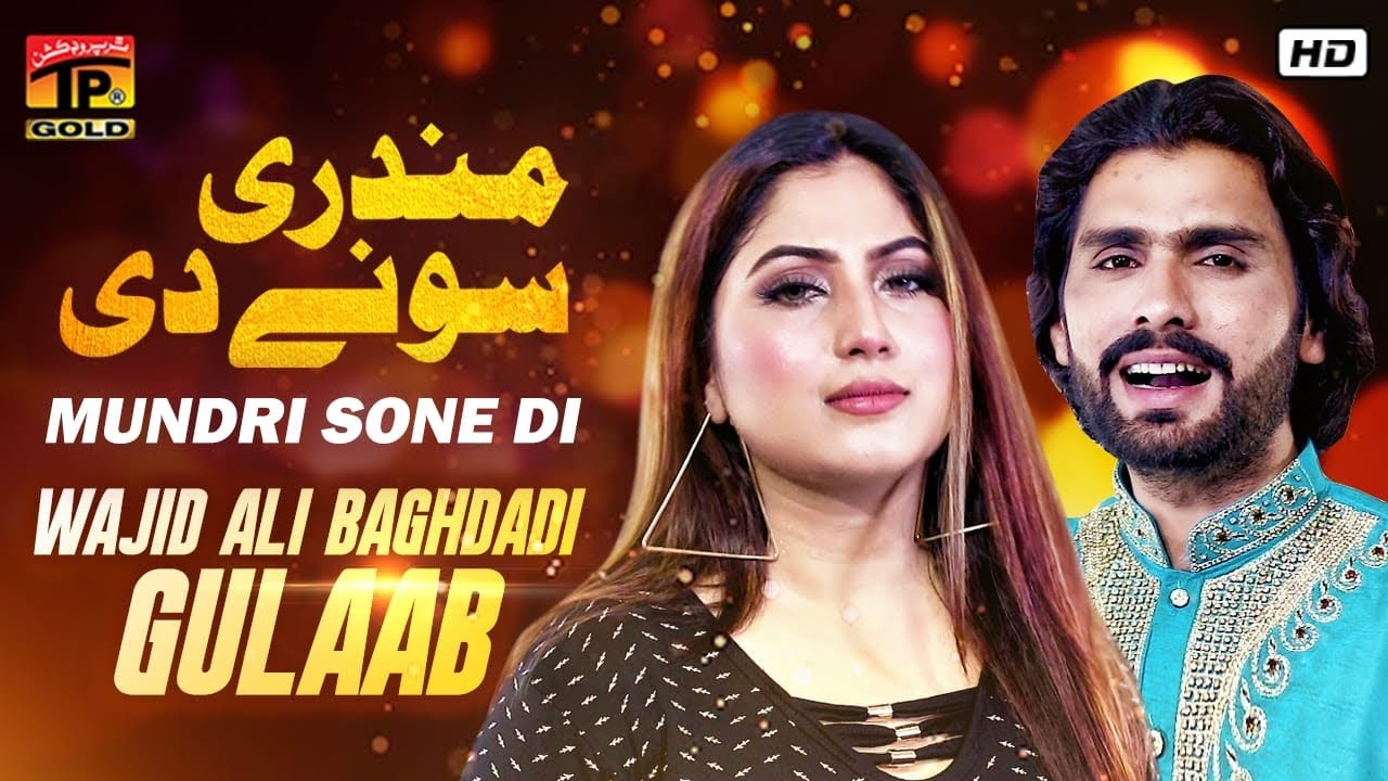 Download Gulaab | Wajid Ali Baghdadi || Mundri Sone Di | New Saraiki Song 2020 | TP Gold