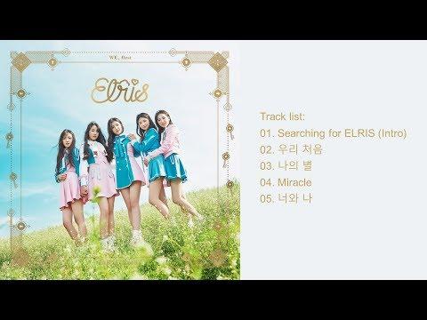 [Full Album] ELRIS (엘리스) – WE, first