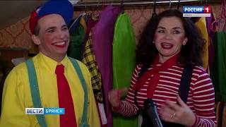 Итальянские клоуны в Брянском цирке