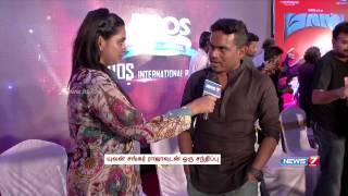 Yuvan Shankar Raja talks about Masss and his marriage | Super Housefull | News7 Tamil |