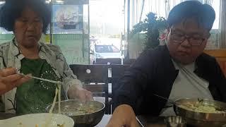 2020년 9월 25일 경주 연안 보리밥뷔페 칼국수