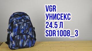 Розпакування VGR унісекс 45 х 32 x 17 см SDR1008_3