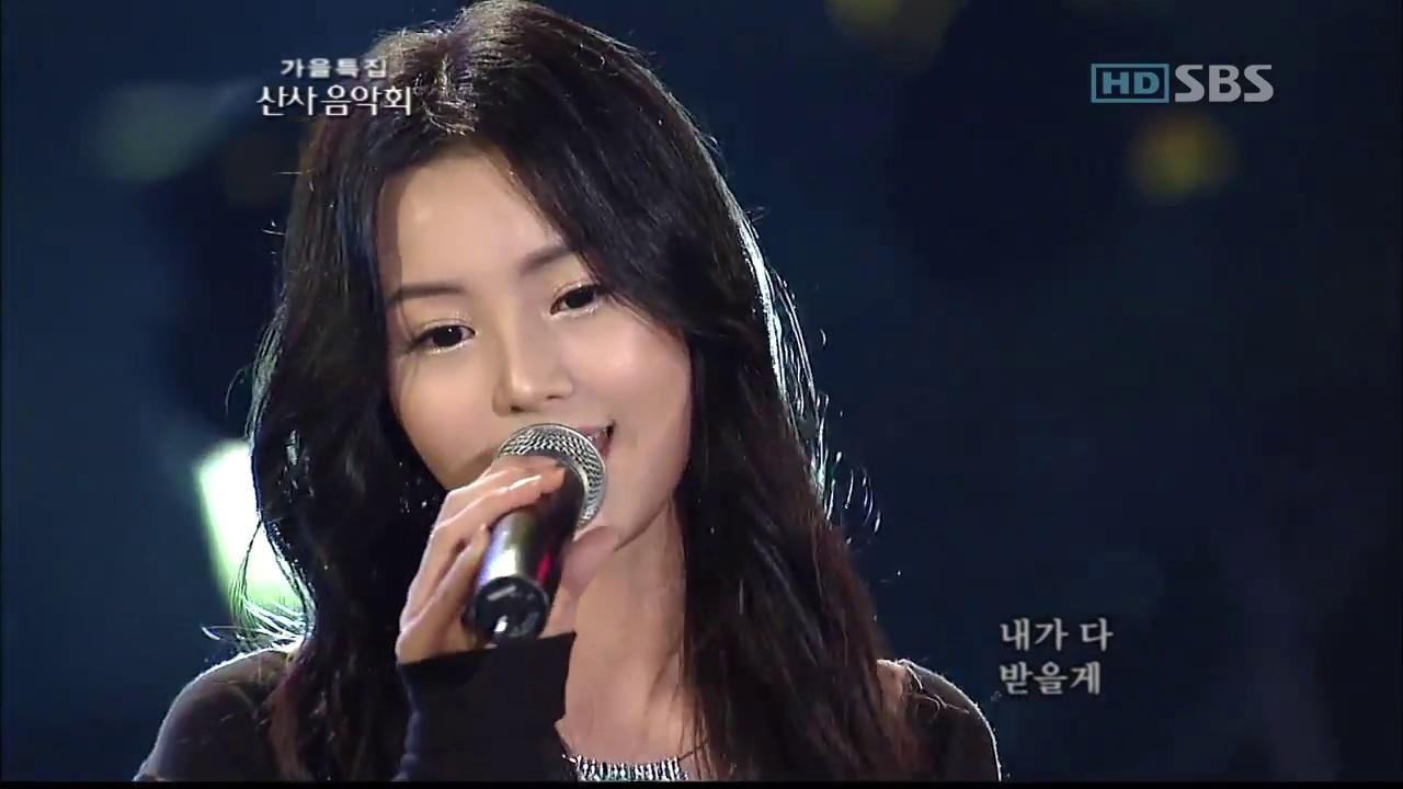 SeeYa( 씨야) – Crazy Love Song(미친 사랑의 노래 ) 061013