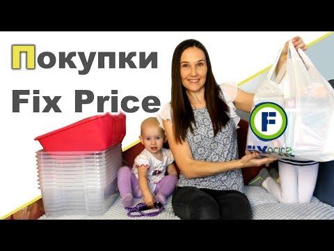 ПОКУПКИ  Fix Price ♥ 3 D Пазлы ♥ Игра Деревянная башня