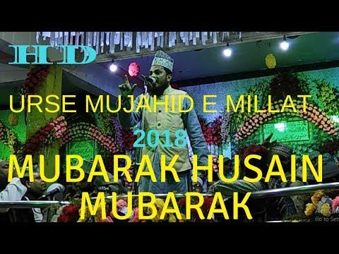 Mubarak Husain Mubarak At Urse Mujahid E Millat 2018    Mushayera Naat