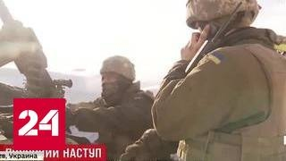 Киев пошел на Донбасс: ДНР и ЛНР призывают Путина, Меркель и Трампа остановить Порошенко