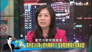 蔡碧仲:非針對個案發表看法