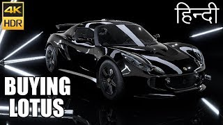 Buying LOTUS car in NFS HEAT | HINDI | 😍 PART 4