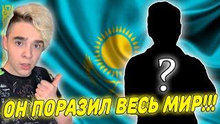КАЗАХ ПОРАЗИЛ ВЕСЬ МИР 7 РЕКОРДОВ ГИННЕСА