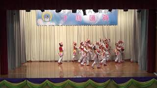 Publication Date: 2018-07-17 | Video Title: 舞蹈初級組表演:《小馬奔騰》@才藝匯演2018