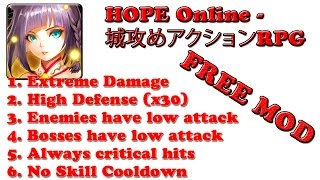 FREE! HOPE Online -城攻めアクションRPG 1.0.13 MEGA MOD APK | High Damage & Def | No Cooldown | Always Crit
