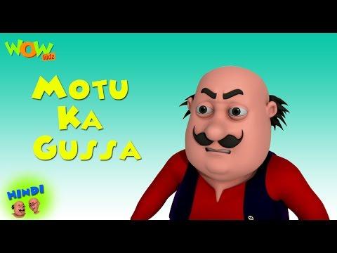Motu Ka Gussa - Motu Patlu in Hindi WITH ENGLISH, SPANISH & FRENCH SUBTITLES thumbnail