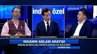 Mevlana ve Mesnevi'nin sırları - Gündem Özel 3 Haziran 2017 Cumartesi