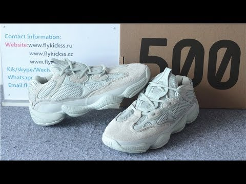37b1c6339a7 First Look Adidas Yeezy 500
