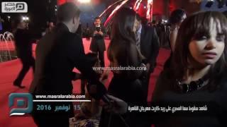 مصر العربية   شاهد سقوط سما المصري على ريد كاربت مهرجان القاهرة