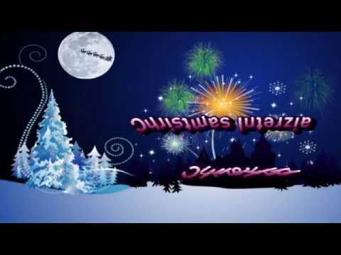 Christmas  Intarsia  Christkindl