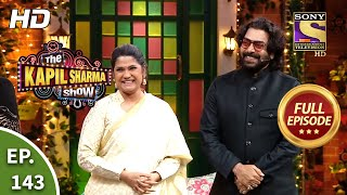 The Kapil Sharma Show Season 2 - The Trendsetters - Ep 143 - Full Episode - 20th September 2020