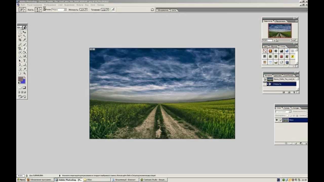 Как изменить размер фотографии в фотошопе (photoshop ...