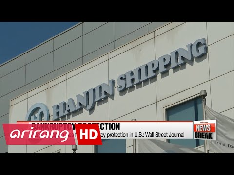 Hanjin Shipping files for bankruptcy protection in U.S.: Wall Street Journal
