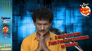 A message from Papu Pom Pom Creations to Viewers Papu PoM PoM Creations