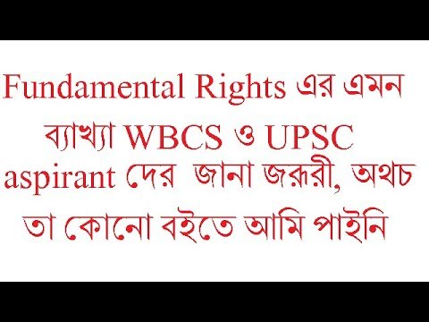 Fundamental Rights Analysis