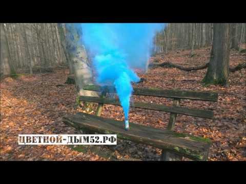 дым красный фото