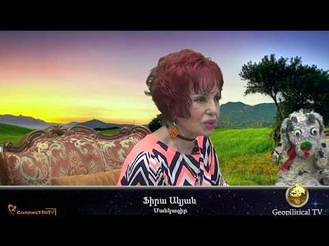 GEOPOLITICAL TV - Ծիր Կաթին (Tsir Katin) #17
