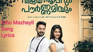 Song name: etho mazhayil (malayalam) movie vijay superum pournamiyum (2019) singer(s): yesudas, shweta mohan lyrics writer(s): jis joy music dire...