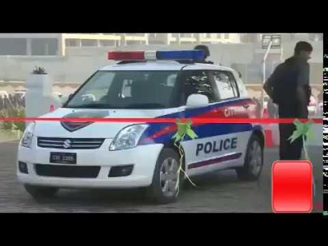 First Responders  (City Patrol Peshawar ) New Khyber pakhtunkhwa Police