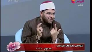 الداعية الإسلامي
