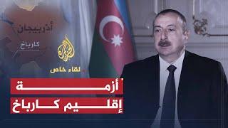 لقاء خاص-رئيس أذربيجان إلهام علييف