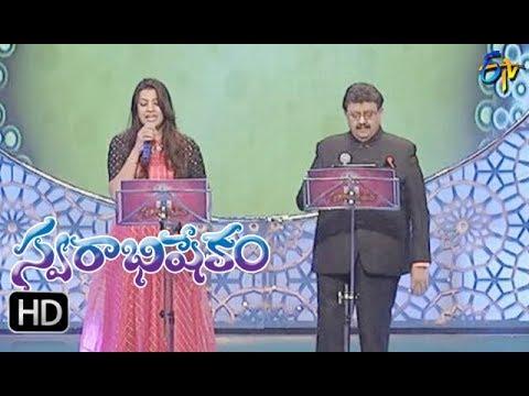 Nadaka Kalisina Song | SP Balu,Geetha Madhuri  Performance | Swarabhishekam | 12th Nov 2017 | ETV