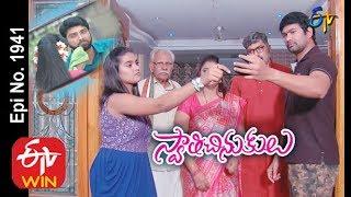 Swathi Chinukulu | 20th November 2019  | Full Episode No 1941 | ETV Telugu