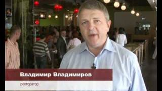 ОРТВ: новые форматы кафе в Красноярске
