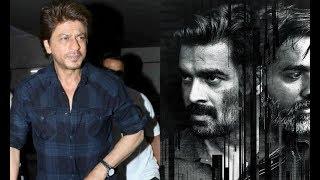 Shah Rukh Khan To Remake R.Madhavan